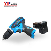 rubber drill tool enclosure overmolding moulding