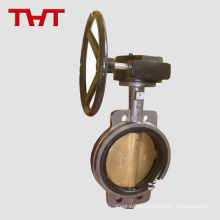 Bronze PTFE seat sea water wafer butterfly valve for hydraulic turbine