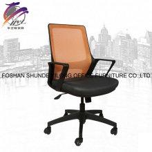 Cadeiras plásticas do giro da conferência da mobília de escritório
