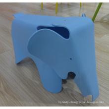 Kids Plastic Elephant Chair