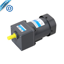 60w 1ph 3ph 100~220v ac small electric gear motor with gearbox