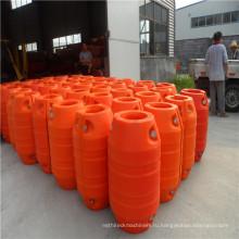 Высокая температура Ду50 ПНД Дноуглубительные поплавок для трубы HDPE