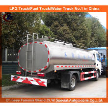 12m3 Tanker Milk Truck for 4X2 Farm Milk Delivery Truck