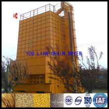 Máquina de secagem de milho doce de re-circulação em lote