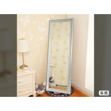 Отель длинное серебряное зеркало