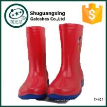 Nuevas botas de lluvia para niños Kids Boys Girls goma nieve Slip en colores D-519