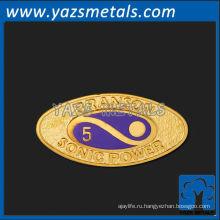 подгонянный pin отворотом металла, изготовленный на заказ высокого качества Брэнсон звуковой мощности pin отворотом