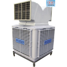 Double Sides Wind Outlet Air Cooler