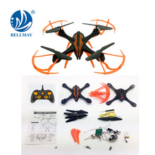 Wholesales High Quality and Enducational DIY Assemble 2.4 GHz DIY RC Drone For Sales