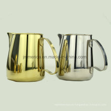 Stainless Steel Milk Pitcher, Latte Art Tools, Milk Jug
