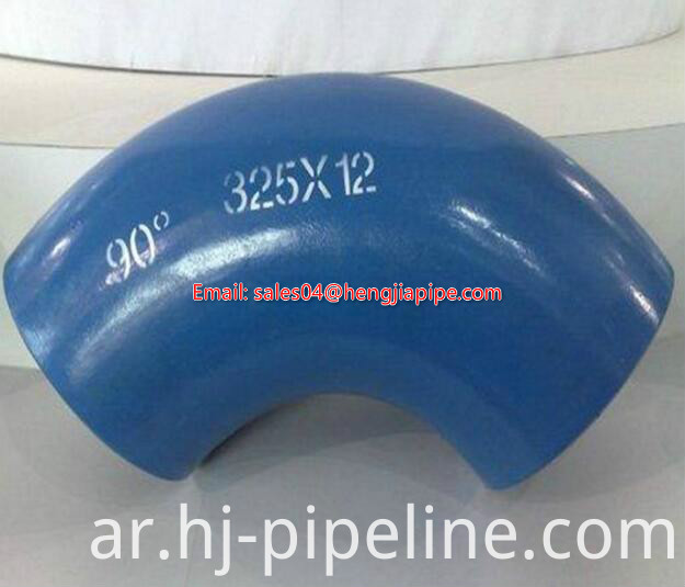seamless pipe elbow STD