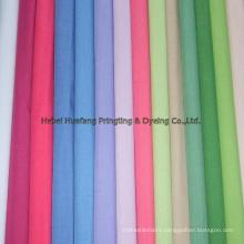 CVC Fabric 55/45 21x16 128x60 White&Dyed for Garments/Shirting (HFCVC)
