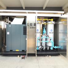 Purification de l'azote PSA de capacité personnalisée