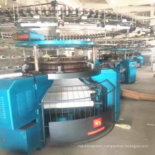 Used Dingfeng Knitting Weaving Machine for Hot Sale