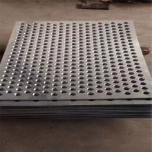 Feuille perforée en métal perforé en aluminium