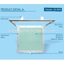 Panel de acceso de aluminio - ALTA CALIDAD
