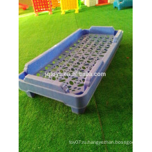 2014 Детская пластиковая кроватка для дома и школы