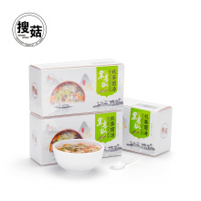 Flavorful chinese halal soup from China