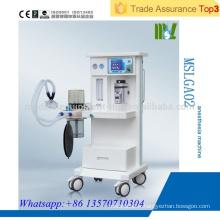 MSLGA02 Machine d'anesthésie médicale à bas prix Machine à anesthésie à écran LED bleu