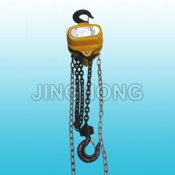 SL-C(A) Chain Hoist