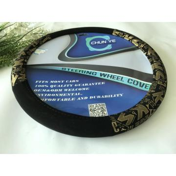 Digital printing fabric steering wheel cover