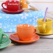Набор керамических чашек Арабский набор чашек кофе