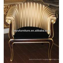 Hotel lobby reception arm chair XY2493