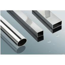 Дешевая алюминиевая квадратная трубка