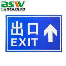 Светоотражающие дорожные знаки для безопасности дорожного движения