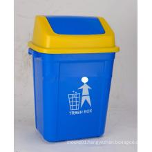 20L Indoor outdoor Plastic Garbage Bin with swing cover