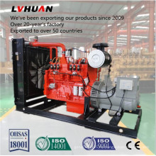 30kw-500kw combustible de alta calidad del gas natural / combustible de biogás Commins Engine Generator