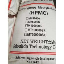 Hydroxypropyl Methyl Cellulose HPMC Tile Adhesive