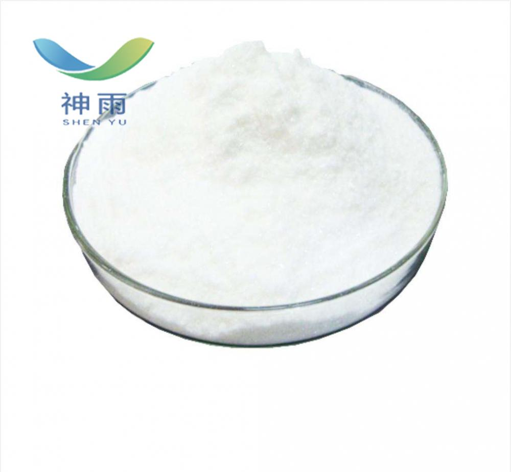 High Purity Sodium Butyrate With Cas No 156 54 7