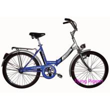 """Vélos pliables de frein arrière de 24 """"(FP-FDB-D001)"""