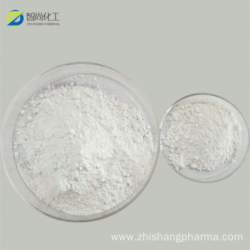 High efficiency CAS 77-91-8 Choline dihydrogencitrate salt