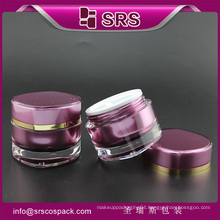 SRS luxury skin care acrylic jar and plastic 15ml cosmetic cream jars wholesale