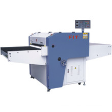 Fusing Machine-Before Sewing Series Fit900q