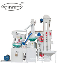 New design mini automatic rice mill machine