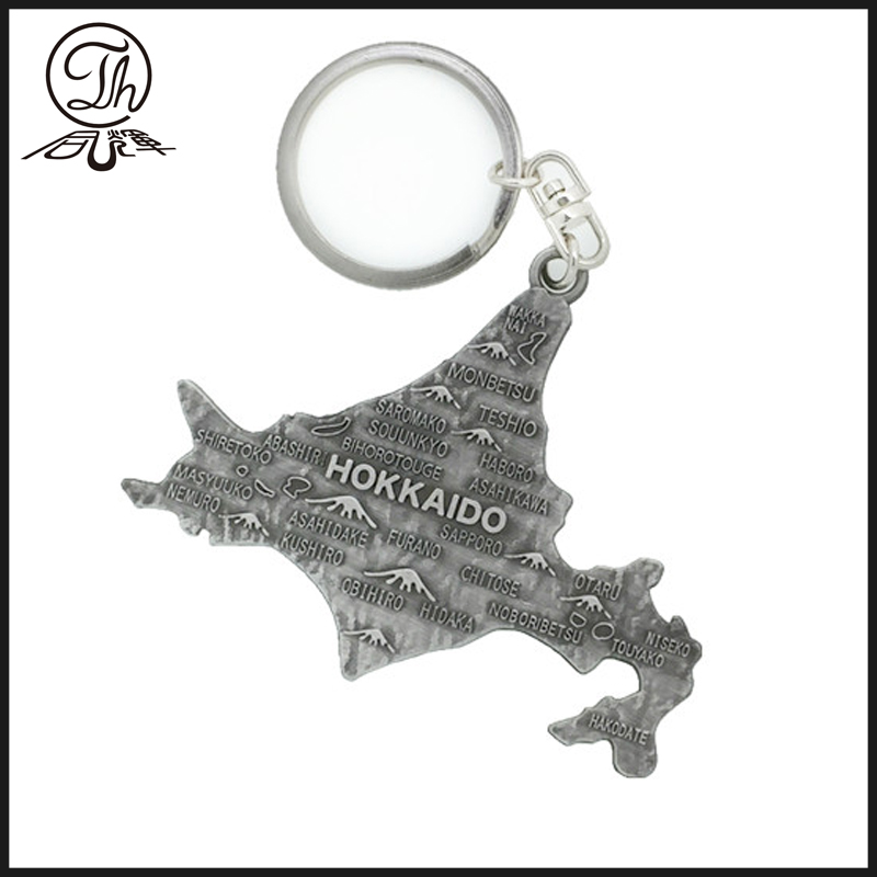Promotional gifts split key ring holder