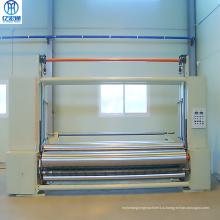 Автоматическая высокоскоростная продольно-резательная машина для нетканых материалов