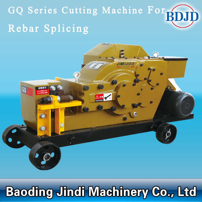 special rebar cutting machine001