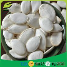 Европейский стандарт EUROFINS сертифицировал белоснежные семена тыквы