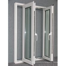 Необычные цены Белый порошок Пальто Алюминиевые окна