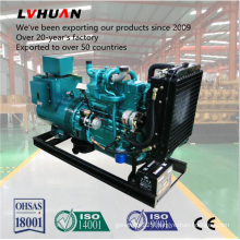 Price Diesel Generator 40 Kw Heavy Fuel in Pakistan