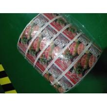PVC wasserdichte benutzerdefinierte Drucketikett Vinyl Aufkleber