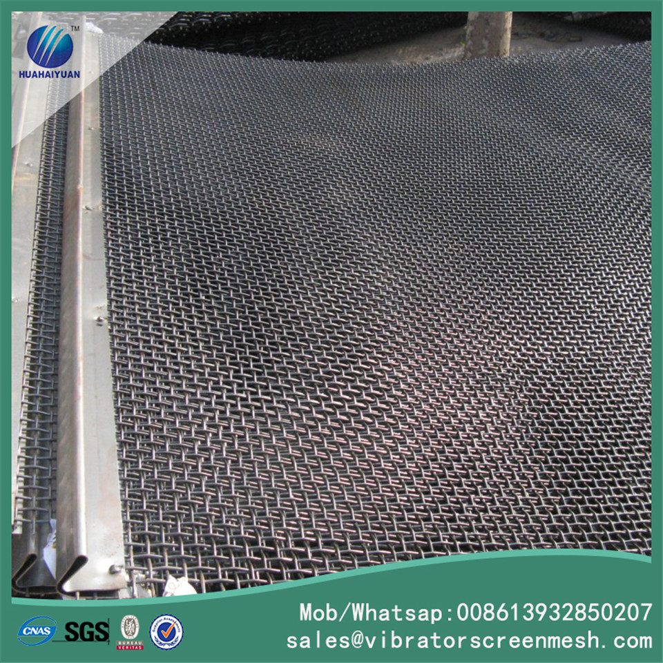 Quarry Vibration Screen Mesh