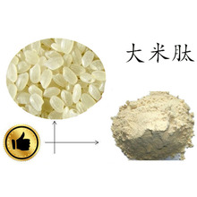 good Rice protein peptide