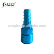 Heißer Verkauf Hohe Qualität Blau SH20 / 30/40 Aluminium Schlaucharmaturen