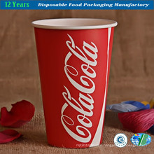 Food Grade Paper Cup with Double PE Coated for Juice Drink