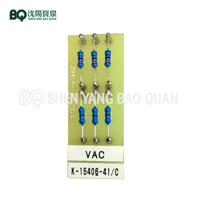 Vac K 15406 41